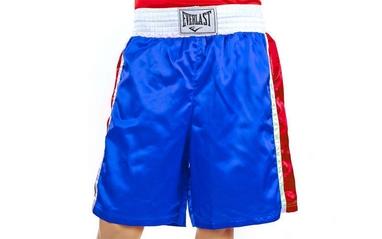 Трусы боксерские Everlast ULI-9014-B синие