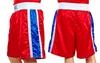 Трусы боксерские Everlast ULI-9014-R красные - фото 2