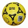 Мяч футзальный Winner Match Sala FIFA Approved - фото 2