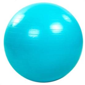 Мяч для фитнеса (фитбол) 65 см HMS голубой