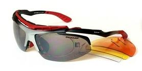 Очки спортивные Dunlop 323.452
