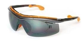Очки спортивные Dunlop 326.405