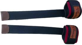 Лямки для тяги Onhillsport OS-0372