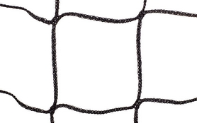 Фото 5 к товару Сетка для волейбола ZLT PW-05
