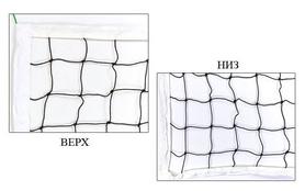 Фото 2 к товару Сетка для волейбола PW-06 (PE 2,8мм, р-р 9,5x1м, ячейка 10x10см, с метал. тросом)