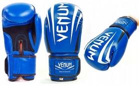 Распродажа*! Перчатки боксерские Venum MA-5315-B синие - 10 Oz