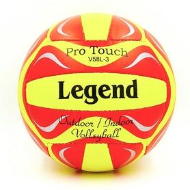 Мяч волейбольный Legend PU LG5175 №5 желтый