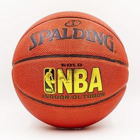 Мяч баскетбольный Spalding PU BA-5471 №7 NBA Gold