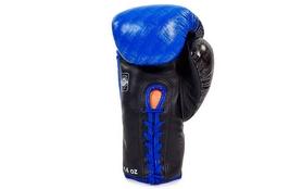 Фото 3 к товару Перчатки боксерские Twins FBGLL-TW1-BU синие