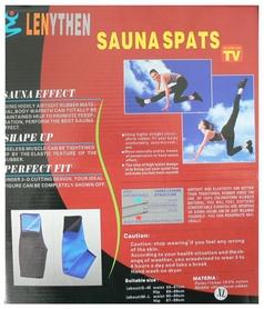 Фото 2 к товару Брюки для похудения Sauna Spats 875-843