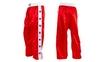 Брюки для кикбоксинга Combat Budo (красные) - фото 1