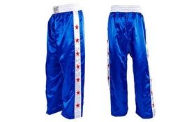 Брюки для кикбоксинга Combat Budo (синие) - XL