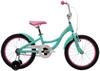 Велосипед детский городской Pride Amelia 18