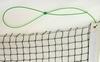 Сетка для большого тенниса ZLT С-3008 - фото 4