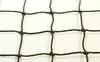 Сетка для большого тенниса ZLT С-3008 - фото 5