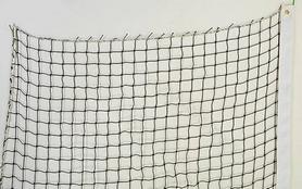 Фото 3 к товару Сетка для большого тенниса ZLT С-3008