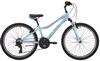 Велосипед детский горный Pride Lanny 21 24