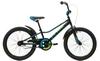 Велосипед детский городской Pride Jack 20