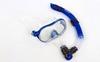 Набор для плавания подростковый Dorfin (ZLT) (маска+трубка) синий - фото 2