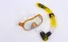 Набор для плавания подростковый Dorfin (ZLT) (маска+трубка) желтый - фото 2