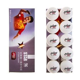 Мячи для настольного тенниса DHS D-1(1840С) (10 шт)
