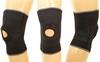 Суппорт колена с открытой коленной чашечкой Grande GS-1460 (1 шт) - фото 1