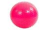 Мяч для фитнеса (фитбол) массажный HMS 55 см розовый - фото 1