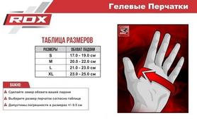 Фото 5 к товару Бинт-перчатка RDX Neopren Gel Yellow