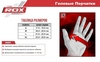 Бинт-перчатка RDX Neopren Gel Yellow - фото 5