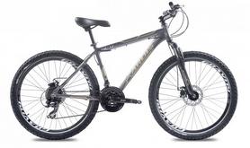 "Велосипед горный Ardis HT4 26"" серый, рама - 17"""