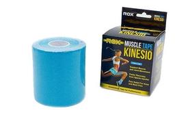Пластырь эластичный Kinesio KT Tape BC-5503-5 5 м x 7,5 см