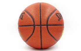 Фото 2 к товару Мяч баскетбольный Spalding Varsity BA-4258