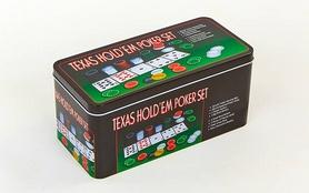 Фото 4 к товару Набор для игры в покер, в металлической коробке, 200 фишек