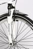 Велосипед городской женский Ardis Vintage 26