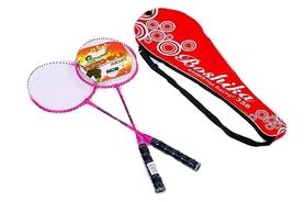 Набор для бадминтона (2 ракетки, чехол) Boshika YB-358-P розовый