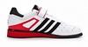 Штангетки Adidas Power Perfect II белые - фото 1