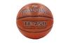 Распродажа*! Мяч баскетбольный Spalding TF-750 Tournament - фото 1