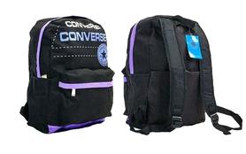 Рюкзак городской Converse GA-371-2 фиолетовый
