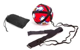 Тренажер футбольный Soccer C-5914