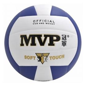 Мяч волейбольный MVP PK-1003