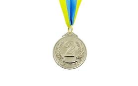 Медаль спортивная 2 место (серебро) ZLT Liberty C-4872-2 50 мм