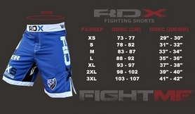 Фото 5 к товару Шорты для MMA RDX X6 11315