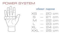 Фото 3 к товару Перчатки спортивные Power System PSX-1 PS-2680 Blue