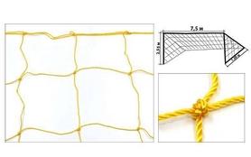 Сетка для ворот футбольная ZLT UR SO-5293