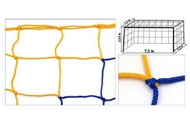 Сетка для ворот футбольная ZLT SO-5297