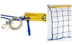 Сетка для волейбола ZLT Элит 15 UR SO-5272