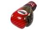 Перчатки боксерские Twins FBGLL-TW1-RD красные - фото 2