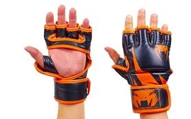 Перчатки для смешанных единоборств MMA Flex Venum Challenger VL-5789-OR оранжевые