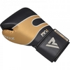 Боксерские перчатки RDX Leather 40249 Black Gold - фото 3