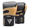 Боксерские перчатки RDX Leather 40249 Black Gold - фото 1